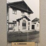 琵琶湖周航の歌の誕生と高島の日本遺産